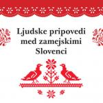 Ljudske pripovedi med zamejskimi Slovenci